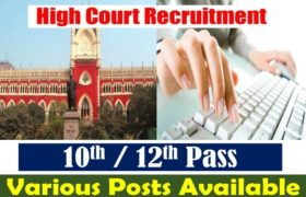 High Court Recruitment – 159 Data Entry Operator, System Analyst & Other Posts – 10th / 12th Pass Apply Now