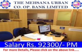 MUC Bank Recruitment – Assistant General Manager / Chief Manager & Other Posts – Apply Now