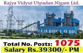RVUNL Recruitment – 1075 Accounts Officer, Personnel Officer & other Posts – Apply Now